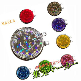 【ネコポス送料無料】マルア 集光マーカー MARUA スマイル ニコちゃんマーク まるあ