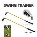 Mit swing t 01