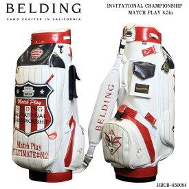 ベルディング BELDING HBCB-850084 インビテーショナル チャンピオンシップ マッチプレー 8.5インチ キャディバッグ