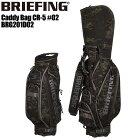 ブリーフィング ゴルフ BRIEFING GOLF BRG201D02 CR-5 #02 キャディバッグ マルチカモブラック(110)