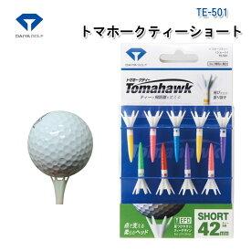【ネコポス送料無料】ダイヤゴルフ トマホークティー ショート TE-501 DAIYA GOLF