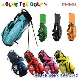 ブルーティーゴルフ ストレッチ スタンド キャディバッグ BTG-CB-003 BLUE TEE GOLF