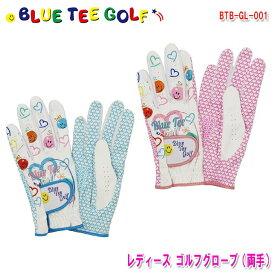 (ネコポス送料無料)ブルーティーゴルフ レディース ゴルフグローブ(両手組) BLUE TEE GOLF GL-001