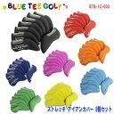 ブルーティーゴルフ ストレッチ アイアンカバー 8個入り BLUE TEE GOLF IC-002