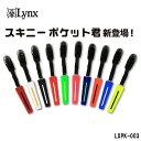 Lynx lxpk 003 01
