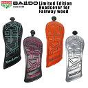 バルド BALDO リミテッド エディション ヘッドカバー 2021 フェアウェイウッド用 LIMITED EDITION FW用