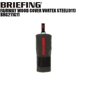 ブリーフィング ゴルフ BRIEFING GOLF BRG211G11UTILITY WOOD COVER VORTEX ユーティリティ ヘッドカバー スチール(011)