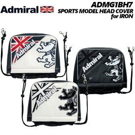 アドミラル admiral ADMG1BH7 スポーツモデル アイアンカバー ゴルフ ヘッドカバー