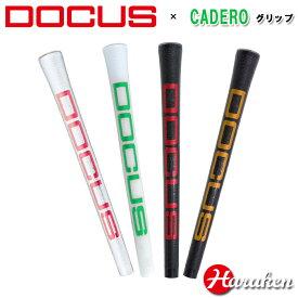 (ネコポスのみ送料無料)ドゥーカス DOCUS CADEROコラボ グリップ (ドゥーカス x カデロ) テープ下巻きタイプ ゴルフグリップ