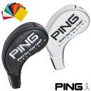 ピンゴルフ PING HC-C191 カラーコード アイアンカバー 単品 34665 ping golf
