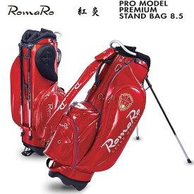ロマロ 2019 RomaRo PRO MODEL PREMIUM STAND BAG 8.5インチ ヘッドカバー6点セット 紅炎