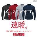 イオンスポーツ ゼロフィット ヒートラブ ロングスリーブモックネック ZEROFIT HEATRUB 速暖