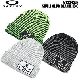 (送料無料)オークリー OAKLEY 912245JP SKULL CLUB BEANIE 13.0 ニット帽