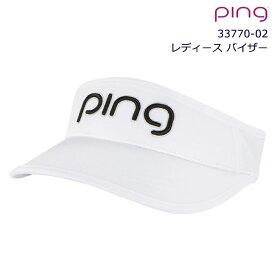 (送料無料)ピンゴルフ PING GOLF 33770-02 レディース バイザー