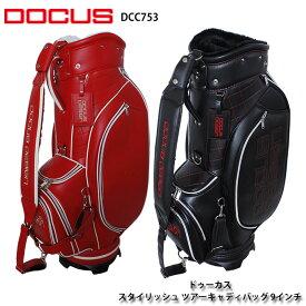 ドゥーカス DOCUS DCC753 スタイリッシュ ツアーキャディバッグ 9インチ HARAKEN