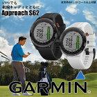 ガーミン GARMIN Approach S62 腕時計型GPSゴルフナビ 010-02200 2020年モデル スマートウォッチ機能