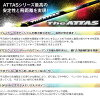 Only now selectable ball 1 sleeve present The ATTAS with UST Mami jeering アッタスシャフトマルチスリーブ