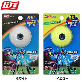 LITE ハレーコメットボール 1球入り R-24 [ゴルフ用品 コンペ]