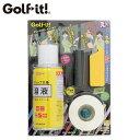 LITE グリップメイト オン・オフ G-84[グリップ交換キット ゴルフ用品](あす楽対応)