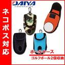 【ネコポス送料無料】ボールケース 2個収納用 ダイヤ AS-430