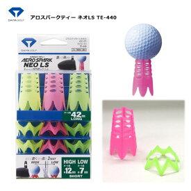 【ネコポス送料無料】ダイヤゴルフ エアロスパークティー ネオLS TE-440 DAIYA GOLF