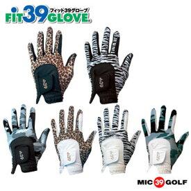 【ネコポス送料無料】ゴルフグローブ ミックゴルフ FIT39 フィット39 ゴルフグローブ サファリシリーズ 左手用 右手用 男女兼用