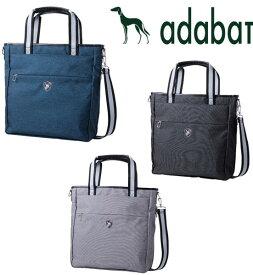 【New】アダバット(adabat)2WAYリュック対応 軽量トートバック【ABT412】