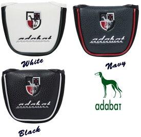 【New】アダバット(adabat)マグネット式2ボールタイプ(大型マレット)パターカバー【ABM411】