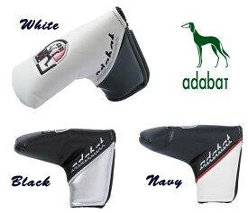 【New】アダバット(adabat)マグネット式ピンタイプ(ブレード型)パターカバー【ABP411】