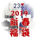 【NEW】【予約受注】【2019年新春福袋 HAPPY BAG】ONWARD(オンワード)23区GOLF レディース≪ブルゾン&ニット&ハイ…