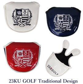 【PREMIUM SALE】23区ゴルフツアートラディショナル・マグネット式大型マレットパターカバー【ZZ1PKW-0821】【GOLFLINE】