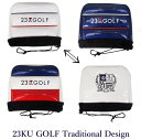 【PREMIUM SALE】23区ゴルフツアートラディショナル・アイアンカバー【ZZ1PKW-0831】【GOLFLINE】