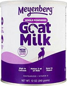 ヤギミルク メインバーグ ゴートミルク 340gやぎミルク 山羊ミルク 缶 アウトレット並みのお値段で!ペット 犬 猫 飼い主 粉ミルク【RCP】5000円(税抜)以上送料無料