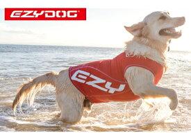 メール便可!大型犬用 EZYDOG ラッシュガード XL ウエットスーツラッシュガード ペット用(ドッグ) イージードッグ 紫外線対策に!水着/【RCP】 【開店セール1212】