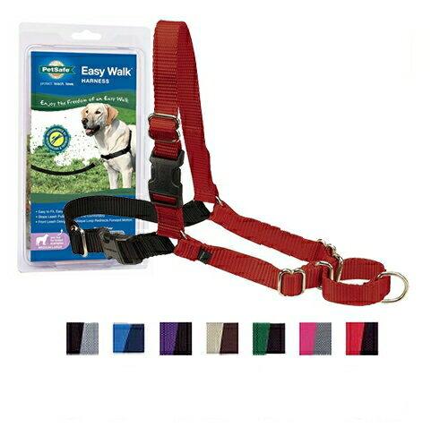 メール便対応!正規品 イージーウォークハーネス S〜XL Easy Walk Harness PREMIER社 (PETSAFE)正規品!!「箱なし」 イージーハーネス【RCP】