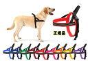 正規品! ハーネス コンフォートフレックス スポートハーネス ナイロン製クッション コンフォートハーネス 胴輪アメリカ製スポーツハーネス 犬のハーネス 犬の胴輪