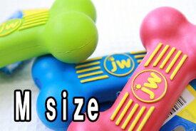 大型犬用 おもちゃ JW アイスクイークボーン Mサイズ5000円(税抜)以上送料無料 【RCP】