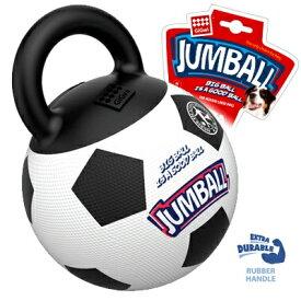 プラッツ 犬のおもちゃ GiGwi ジャンボール L 持ち手のついたボール サッカーボール、バスケットボール ジョリーボール好きに!大型犬のおもちゃ 5000円(税抜)以上送料無料 【RCP】