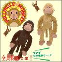 プリングルモンキー イエロー プラッツ サル 引っ張りっこ好きワンちゃんにも♪犬 おもちゃ5000円(税抜)以上送料無料