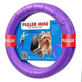 小型犬 中型犬用 丈夫なおもちゃ Sサイズ PULLER MINI プラー ミニ 2個セット リング 輪のおもちゃ プラ− 犬 おもちゃ ドーナツ 犬のおもちゃ5000円(税抜)以上送料無料! /紫の輪っか