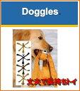 Doggles ドグルス ペンタブル 丈夫な犬のおもちゃ 引っ張りっこ好きワンちゃんにも♪5000円(税抜)以上送料無料