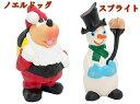 アウトレット! LANCO スプライト ノエルドッグ 限定 クリスマス スノーマン 雪だるま サンタ たまごちゃんで有名…
