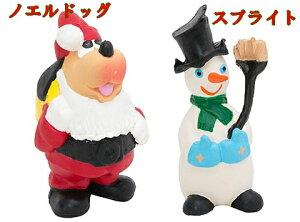 アウトレット! LANCO スプライト ノエルドッグ 限定 クリスマス スノーマン 雪だるま サンタ たまごちゃんで有名なブランドです!ランコ 5000円(税抜)以上送料無料 【RCP】
