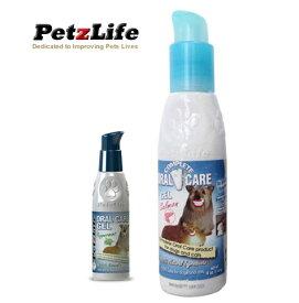 送料無料!セール!PetzLife ペッツライフ オーラルケア ジェルタイプ スプレータイプ 118ml ペパーミント/サーモン 大人気!ペットの口臭予防・歯磨き