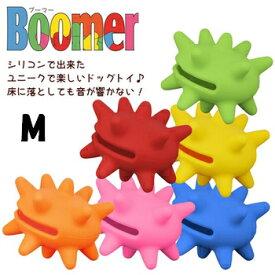 プラッツ ブーマー M トリーツボール好きに!犬のおもちゃ  5000円(税抜)以上送料無料 /【RCP】