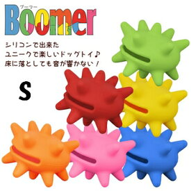 プラッツ ブーマー S トリーツボール好きに!犬のおもちゃ  5000円(税抜)以上送料無料 /【RCP】