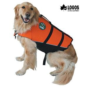 LOGOS ロゴス 大型犬用 ライフジャケット L フローティングベスト ライジャケ 救命 海 プール 夏 ロゴスペット