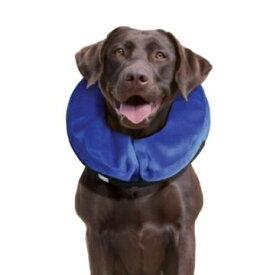 コングクラウドカラー Lサイズ (エリザベスカラー/ムーンカラー) 大型犬 介護用品 5000円(税抜)以上送料無料!