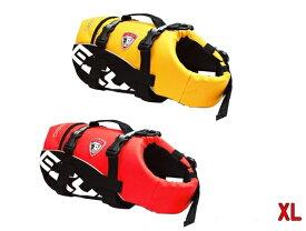 送料無料 EZYDOG イージードッグ 大型犬用 ライフジャケット XLサイズ フローティングベスト DFDスタンダード ペット用(ドッグ)水遊びに/