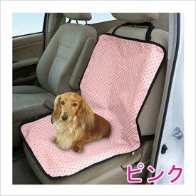 メール便可☆ペットドライブシート(助手席用) PDSE-60 ピンク(シートカバー ドライブボックス アイリスオーヤマ) 犬 猫  動物 海 車 山 ドッグラン
